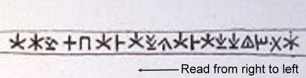 Scalpel inscription